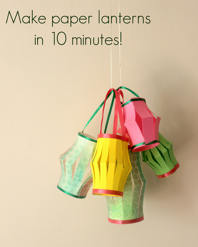 How to make paper lanterns in 10 mins
