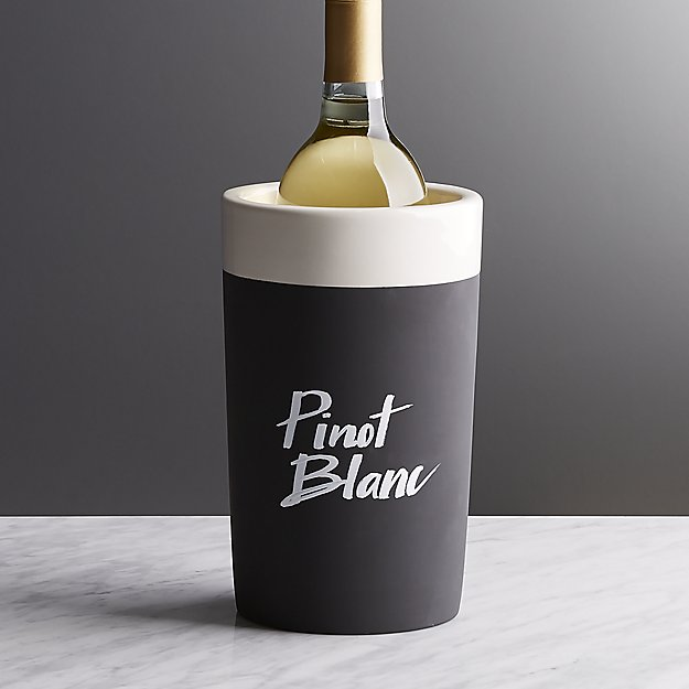 Wine cooler by Crate and Barrel