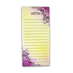 Ever After To Do List _ Easy to use daily planners _ Magnetic Listpads by The Craftables